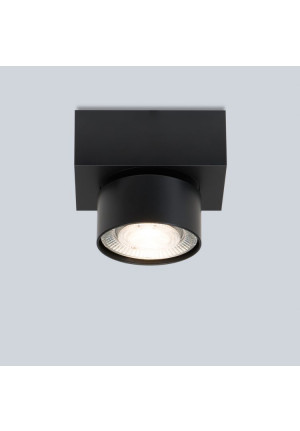 Mawa Wittenberg 4.0 ceiling lamp symmetric LED black