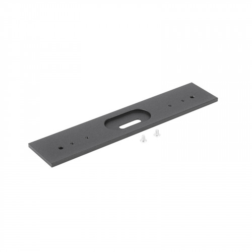Ma[&]De Tablet W1 fixing bracket black, 23.9 cm, version 2