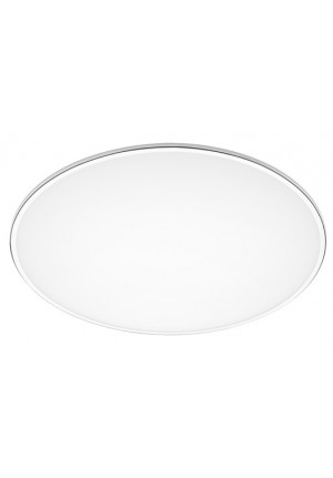 Vibia Big 0531 white